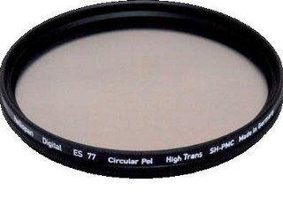 Heliopan 82mm HT Slim Circular Polarizer SHPMC Filter   Heliopan 708262 Camera & Photo