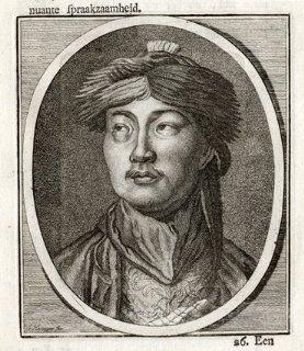 Antique Print PORTRAIT MAN EN FACE ASIAN P. 331 332 Heidegger Lavater 1781   Etchings Prints