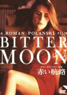 Movie   Bitter Moon [Japan DVD] IVCF 28007 Movies & TV